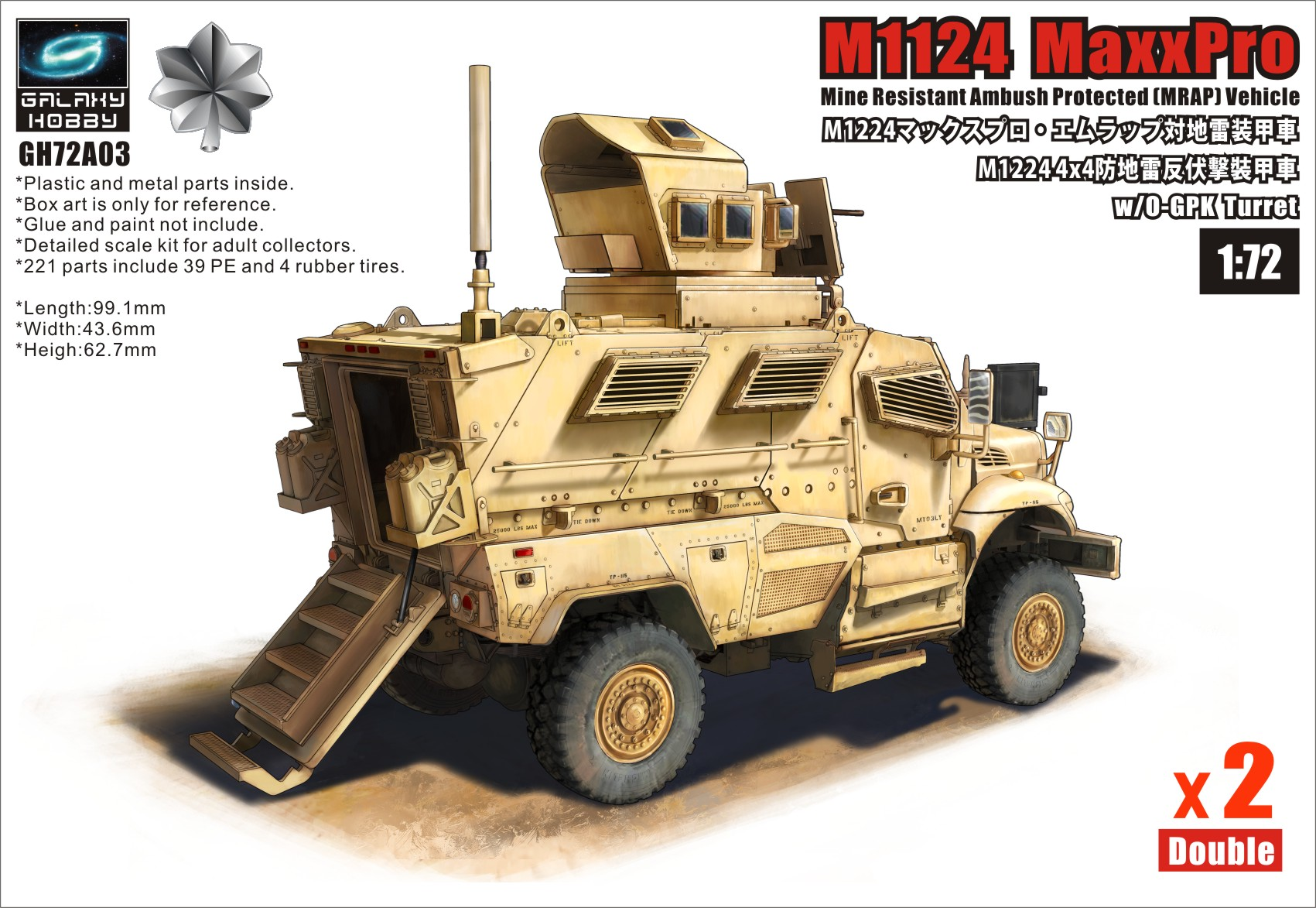 M1224 Maxx Pro MRAP with OGPK turret (2 kits) - Click Image to Close
