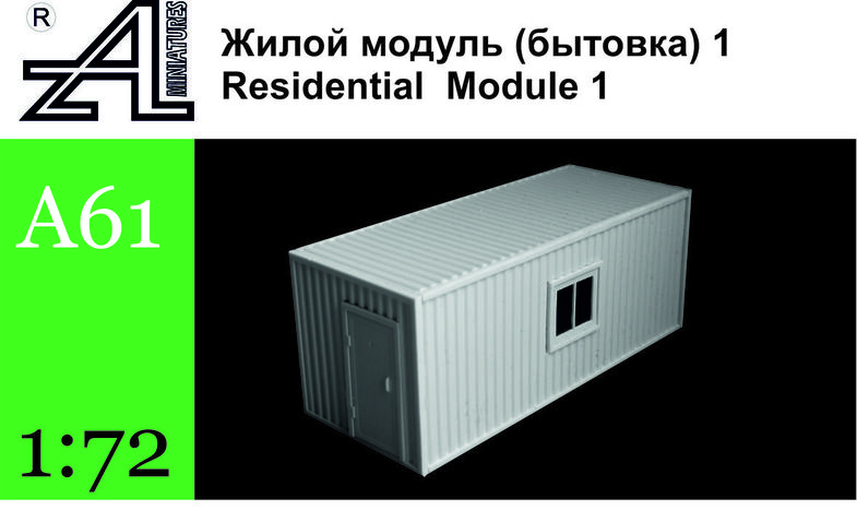 Container Residential Module Type 1 72a61secondarysection19